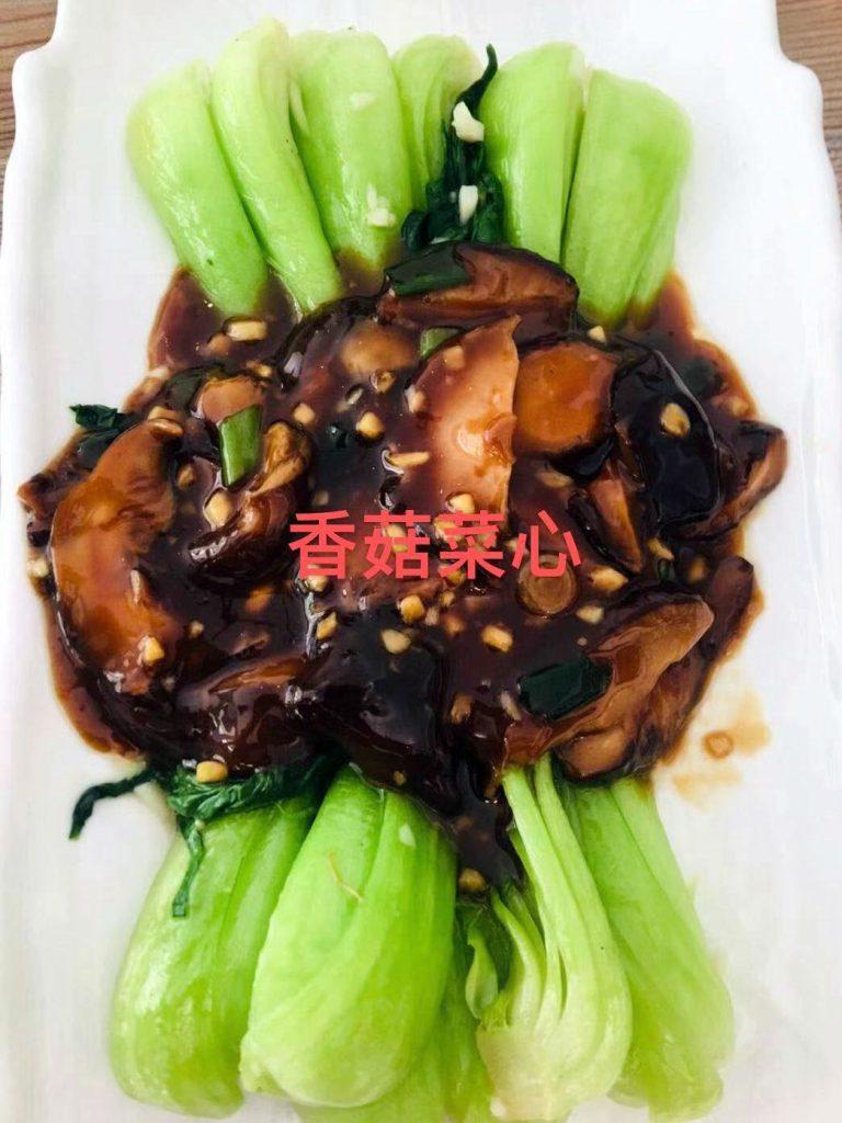 Lieblingsgericht: Chinesische Pilze mit grünem Gemüse