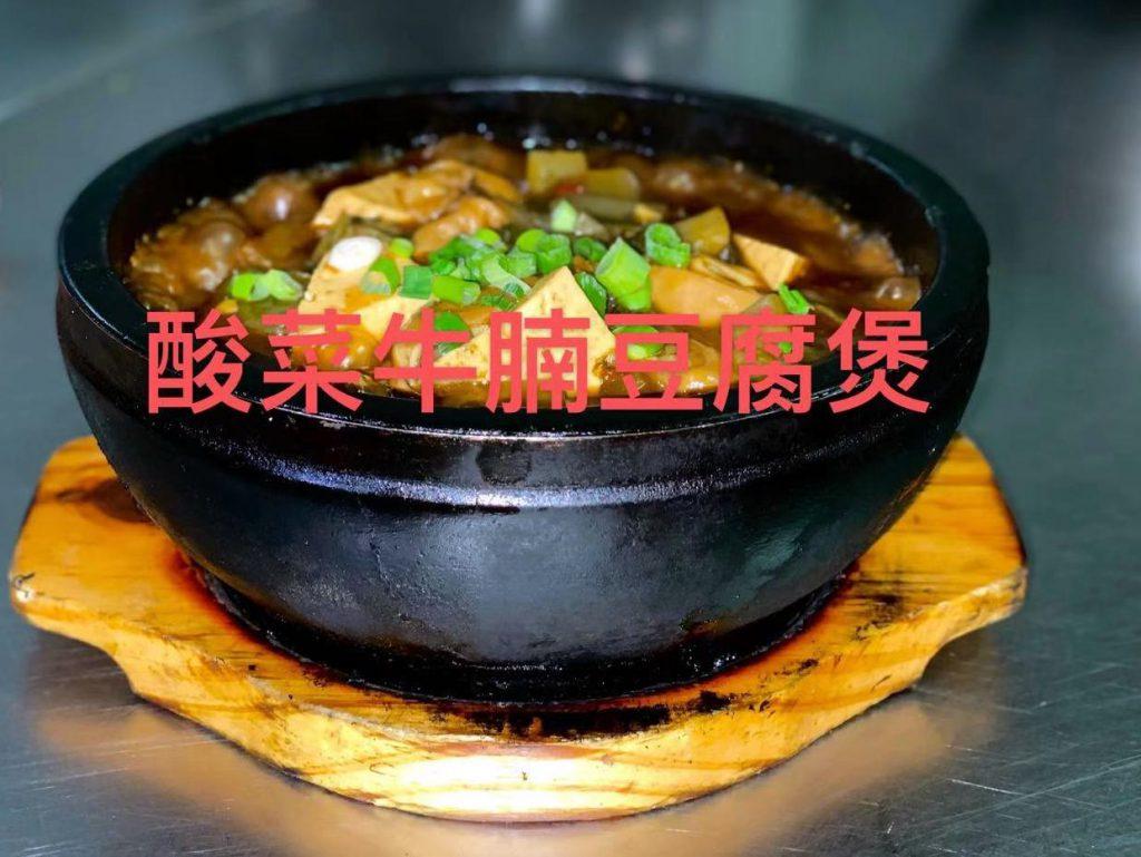 Lieblingsgericht: Rindfleisch mit Tofu und Sauergemüse