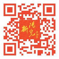 QR-Code mit Link zur Speisekarte von Asia Restaurant Sonne Berlin